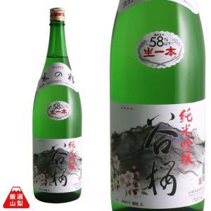 純米吟醸 谷櫻 1800ml 谷櫻酒造 辛口 山田錦 山梨県 地酒 日本酒 shopvision