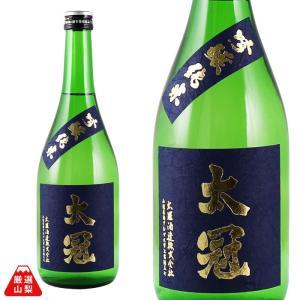 吟醸純米酒 720ml 太冠 辛口 山田錦 山梨県 地酒 日本酒 太冠酒造 shopvision