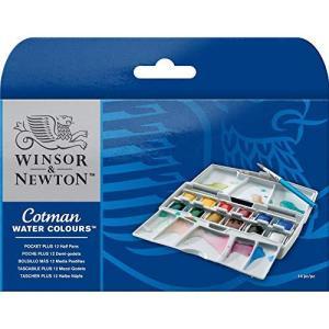 ウィンザー&ニュートン 水彩絵具 ウィンザー&ニュートン コットマン ウォーターカラー 12色セット ポケットボックス PLUSセット ハーフパン shopwin-win