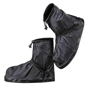 [moofun] シューズカバー 靴カバー 防水 梅雨対策 レインカバー軽量 滑り止め コンパクト 雨 泥避け 雨具 男女兼用 靴の保護 履きやすい|shopwin-win