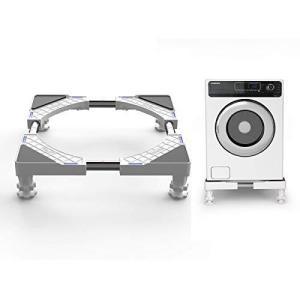 洗濯機 台 DEWEL 新型 冷蔵庫置き台 耐荷重約300kg かさ上げ 高さ調節 伸縮式 幅/奥行44.8〜69cm 減音防振 調節簡単 昇降可能|shopwin-win
