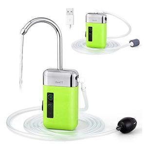 ZenCT アウトドアポンプ 充電式 ウォーターポンプ エアーポンプ 給水ポンプ LEDライト付き センサー感知スイッチ付き 電動式 一体化 新型 簡|shopwin-win