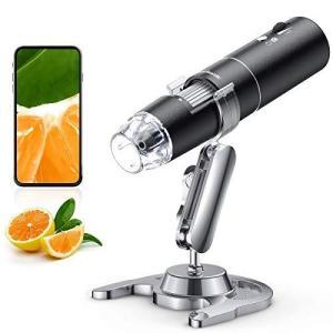 SKYBASIC Wifi デジタル 顕微鏡 2MP 50-1000倍 充電式usb 電子顕微鏡 拡大鏡 内視鏡 8 LED IOS Android|shopwin-win