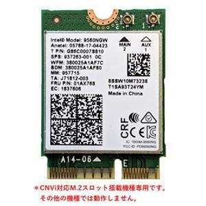 [CNVi対応スロット専用] インテル Intel Wireless-AC 9560 9560NGWの画像