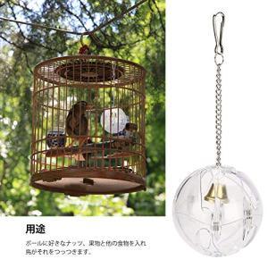 バードフィーダー 鳥用 給餌器 鳥の餌箱 バード食器 餌台 ボールおもちゃ 吊り下げ 鈴付き 取り外し可能 お手入れ簡単 贈り物 環境に優しい|shopwin-win