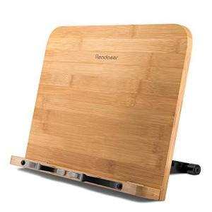 Reodoeer ブックスタンド 筆記台 書見台 本立て 6段階調整 竹製 shopwin-win