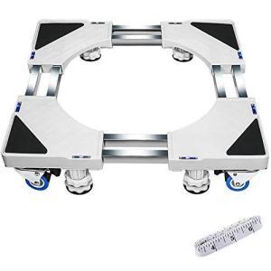洗濯機 台 Venstsel冷蔵庫置き台 キャスター付 かさ上げ 移動式 昇降可能 冷蔵庫 台車 減音効果 防振パッド付き ホワイト|shopwin-win