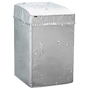 Aoitori 洗濯機カバー 全自動洗濯機適用 耐用5年保証 S(52*54*88cm 5〜6kg対応) シルバー|shopwin-win