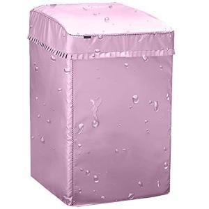 Aoitori 洗濯機カバー 全自動洗濯機適用 耐用5年保証 S(52*54*88cm 5〜6kg対応) ピンク|shopwin-win