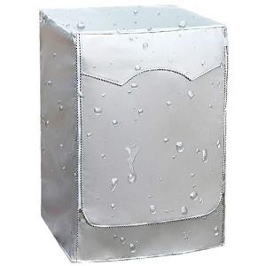 【カバー専門】洗濯機カバー ドラム洗濯機用 ドラム式 耐用5年保証 XL 8〜9kg対応 老化防止 屋外 防水 防塵 防湿 紫外線遮断 日焼け止め 光|shopwin-win