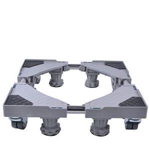 SMONTER 洗濯機 台 昇降可能の洗濯機 置き台、4回転ラバーホイール 8 本の調節可能な強力な足 防止騒音対策 減音効果,グレー|shopwin-win