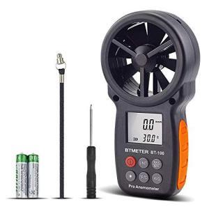 BTMETER デジタル風速計 BT-100風量計 風力計 風速風向計 気温と風量測定器 簡易 微風 ハンドヘルド風速計 ドローン飛行 登山に必需品|shopwin-win