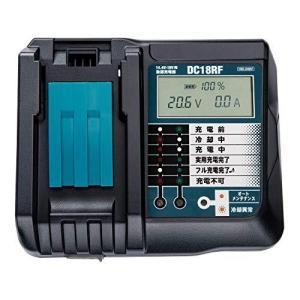 WaxPar DC18RF 充電器 交換品 マキタ 14.4V 18V リチウムイオンバッテリー用 対応 BL1430 BL1440 BL1450 B|shopwin-win
