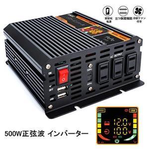 正弦波 インバーター 500W 瞬間最大1000W DC12V をAC100Vへ変換 カーインバーター 車載充電器 周波数50Hz/60Hz切替可 防 shopwin-win