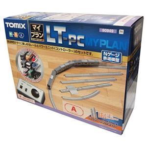 TOMIX Nゲージ マイプラン LT-PC F レールパターンA 90949 鉄道模型 レールセット|shopwin-win