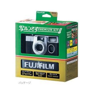 FUJIFILM 写ルンです プレミアムキットII LF S-ACE NP FL 27SH 1 PREMIUM2|shopwin-win