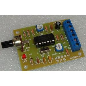 ICL8038 50Hz-5000Hz (0.1Hz-300kHz拡張可能) 低周波発振器 オーディオ シグナル ジェネレーター キット|shopwin-win