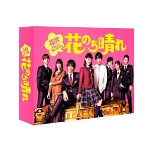 花のち晴れ~花男Next Season~ DVD-BOX|shopwin-win
