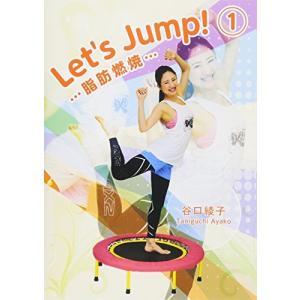 IP-031 Let's Jump!1 (脂肪燃焼) [DVD]|shopwin-win