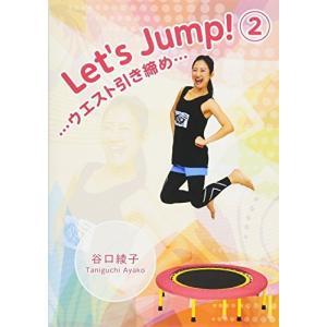 IP-032 Let's Jump!2 (ウエスト引き締め) [DVD]|shopwin-win