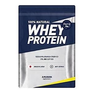 エクスプロージョン ホエイプロテイン 3kg 約100食分 プレーン味 大容量 国産 shopwin-win
