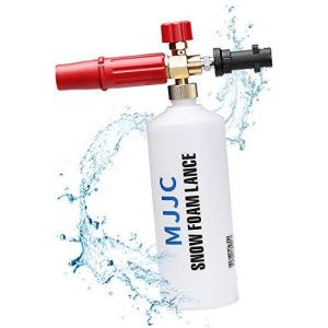 MJJC ケルヒャー用フォームガン 泡洗車 Karcher K2〜K7に対応 カーシャンプ 高発泡 高圧洗浄機 (真ちゅうバージョン) (日本語説明書|shopwin-win