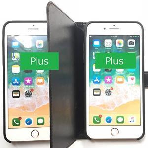 『ニコピッタン大』 No.PP、P8、PX、XX、X8 iPhonePlus、iPhoneX、iPhone8〜6 2個収納 ケース (Plus&Plu|shopwin-win