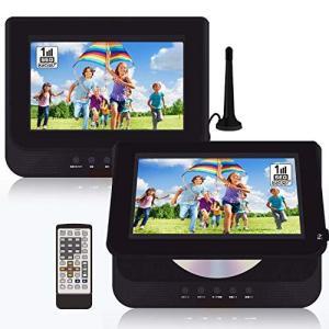 【2台セット】ヘッドレストモニター ワンセグ DVDプレーヤー 7インチ 車載 リージョンフリー [ダブルモニター搭載!同時に映像再生可能] 地デジ|shopwin-win