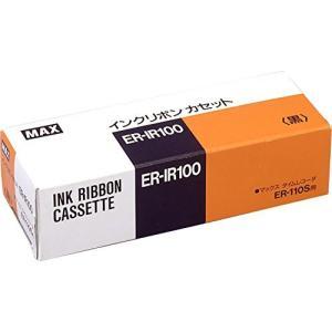 マックス インクリボン タイムレコーダ用 黒 ER-IR100 shopwin-win