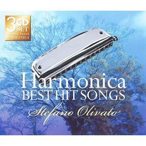 癒しのハーモニカ ベスト・ヒット・ソングス|shopwin-win