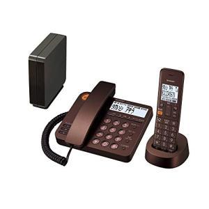 シャープ 電話機 コードレス デザインモデル 子機1台付き 迷惑電話機拒否機能 1.9GHz DECT準拠方式 ブラウン系 JD-XG1CL-T|shopwin-win