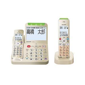 シャープ 電話機 コードレス 振り込め詐欺対策機能搭載 JD-AT95C|shopwin-win