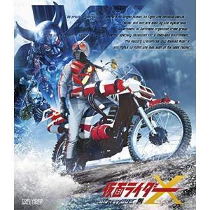 仮面ライダーX Blu-ray BOX 2<完>|shopwin-win