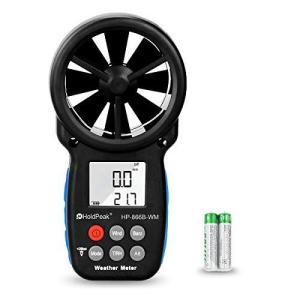 HOLDPEAK 866B-WMデジタル風速計 風力計 気圧計 高精度 多機能 ハンドヘルド携帯用 風&温度同時計測風量計 高度 相対湿度、露点 大気|shopwin-win