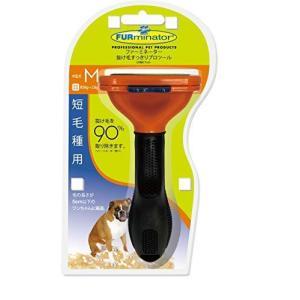 ファーミネーター オレンジ 中型犬 短毛種用 M サイズ|shopwin-win
