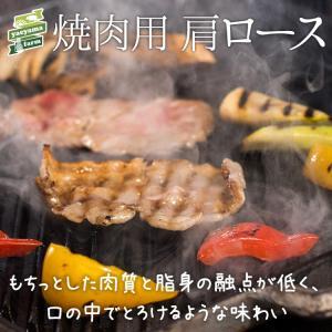 ★パインを食べて育ったアグー豚 F1種★沖縄 石垣島 高級 焼肉 豚肉 肩ロース 500g ギフト ...