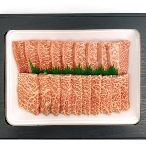 南ぬ牛 特選 焼肉セット 500g ブランド牛 牛肉 ステーキ すき焼き ギフト 黒毛和牛 A5等級...