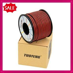 22AWGワイヤー[黒色30m赤色30m] 2導体平行ワイヤー22ゲージシリコンワイヤー - 錫めっきされた銅線のフレキシブル shopyamamoto