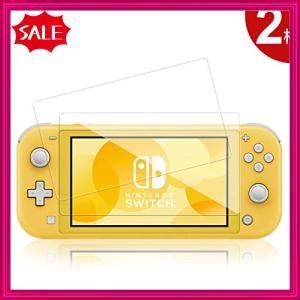 Switch Lite フィルム LASTE 製造 Nintendo Switch Lite フィルム【2枚パック 浮いた縁を修復】 非フルカバー 普通のガラス|shopyamamoto