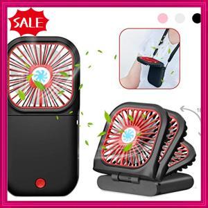 携帯扇風機手持ち扇風機卓上扇風機低騒音設計USB充電対応3000mAh3段階調整 shopyamamoto