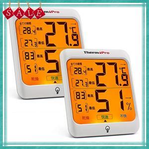 ThermoPro 温湿度計 室内温度計デジタル キャンプ温度計 最高最低温湿度値表示 LCDバックライト機能付き2パックTP5|shopyamamoto
