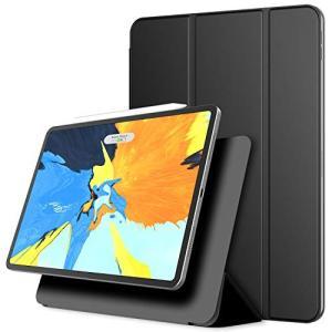 JEDirect iPad Pro 11 2018 ケース (2018新モデル) マグネットス吸着式...