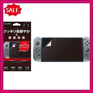 Switch用液晶保護フィルム 光沢タイプ|shopyamamoto