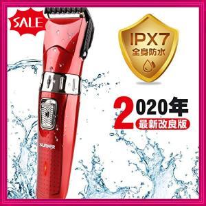 電動バリカン 2020年最新ヘアカッター IPX7防水 充電式 10段階調節可能 ヒゲトリマー 水洗い可 アタッチメント付 shopyamamoto