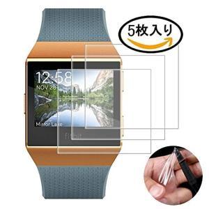 電子太郎 Fitbit Ionic フィルム Fitbit Ionic 保護フィルム 液晶保護フィル...
