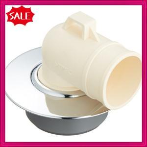 SANEI 洗濯機排水口 VU、VPパイプ兼用 呼び50 H551-50|shopyamamoto