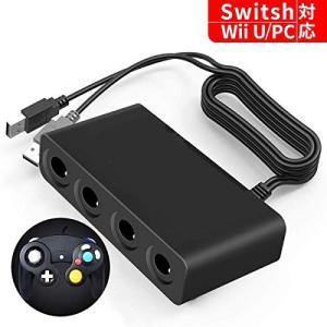 ゲームキューブコントローラ接続タップ 対応 Nintendo Switch & WiiU&PC Sw...