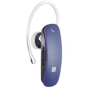 iBUFFALO Bluetooth4.0対応 ヘッドセット NFC対応モデル ブルー BSHSBE...
