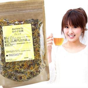 女の子応援ブレンド 100g ハーブティー:ラズベリーリーフティー:ドライハーブ:ハーブ茶:お茶:健康茶:茶葉:ブレンド茶:PMS:PMDD|shopyuwn