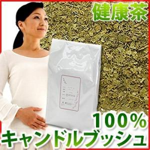 キャンドルブッシュ茶(カッシアアラタ) 業務用1Kg ダイエットハーブティー 送料無料|shopyuwn